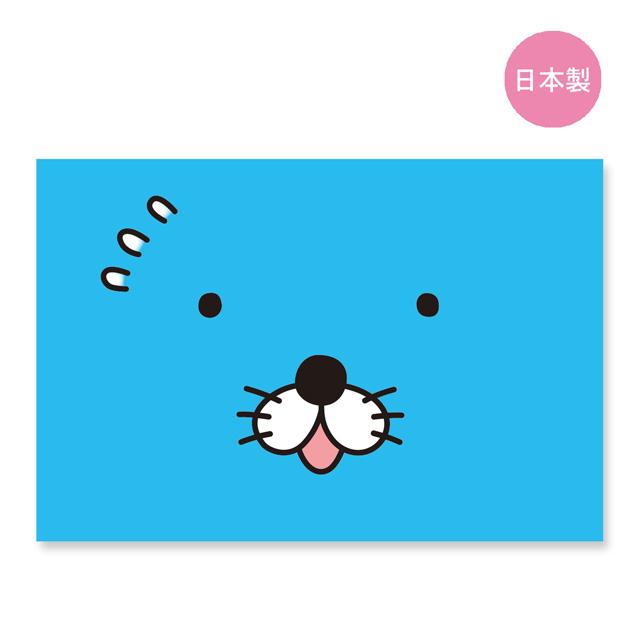 ポストカード/ぼのぼの顔