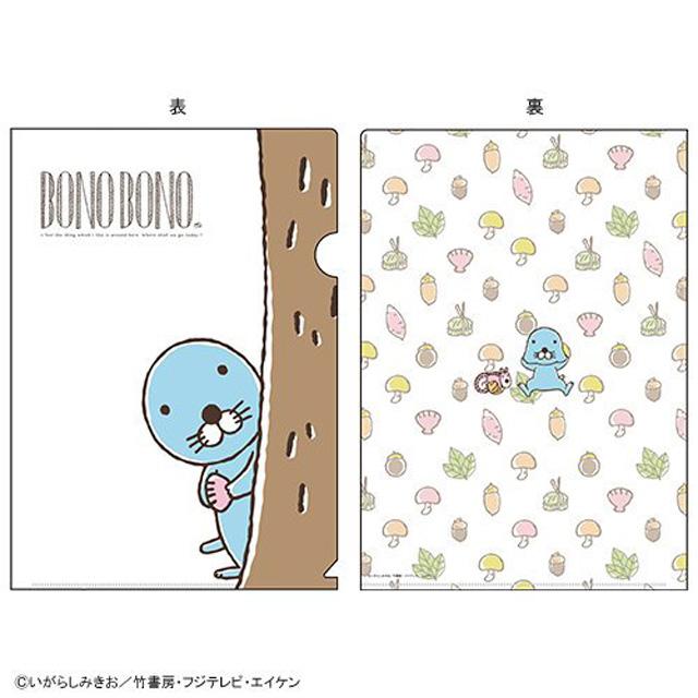クリアファイル/ノゾキミ ボノホ