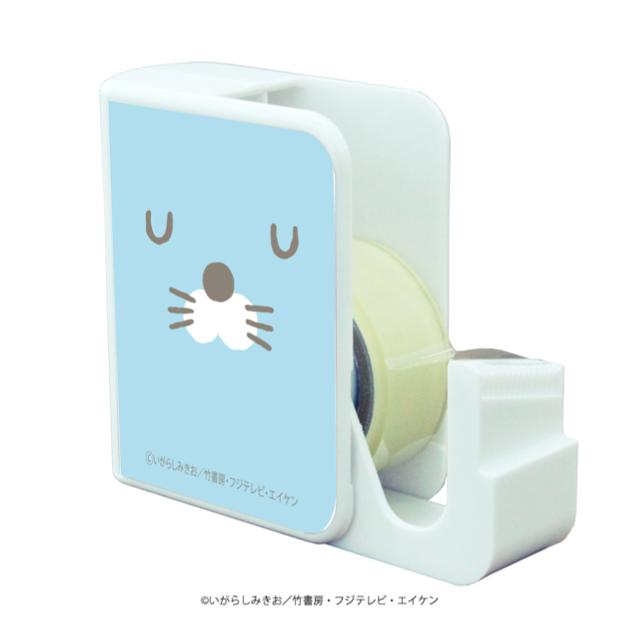 キャラテープカッター「ぼのぼの」01/ぼのぼの(眠り顔)