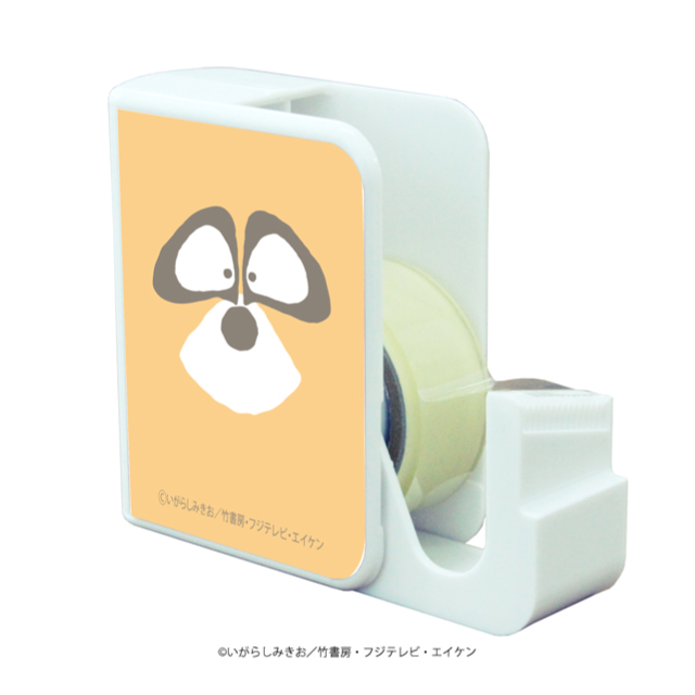 キャラテープカッター「ぼのぼの」05/アライグマくん