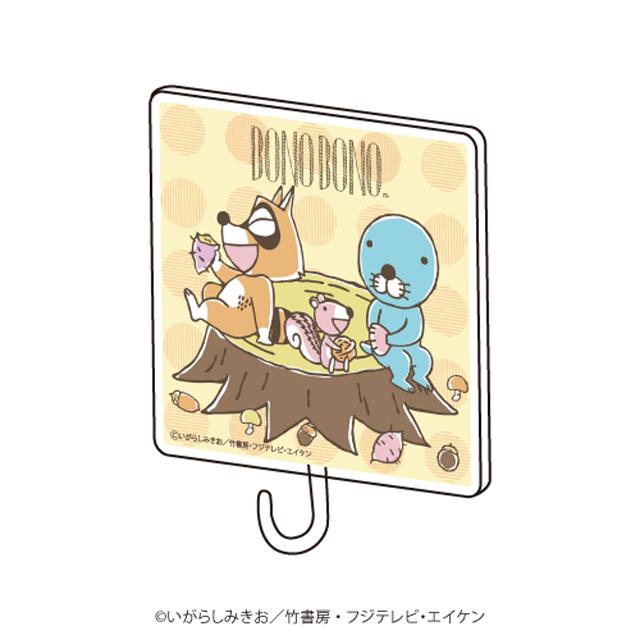 はりぴたキャラフック「ぼのぼの」01/まるたデザイン