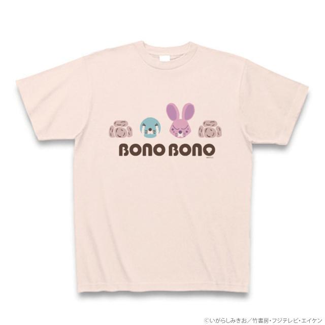ぼのぼの&しまっちゃうおじさん カレッジ風Tシャツ(ライトピンク)