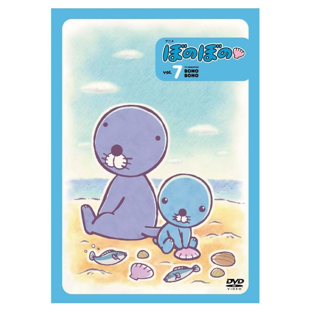 アニメ ぼのぼの 7(DVD)