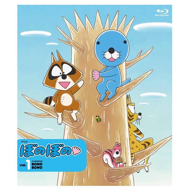 アニメ ぼのぼの 1(Blu-ray) 特装版
