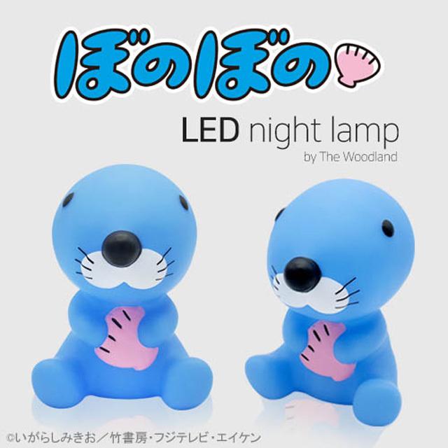 ぼのぼの LEDナイトランプ
