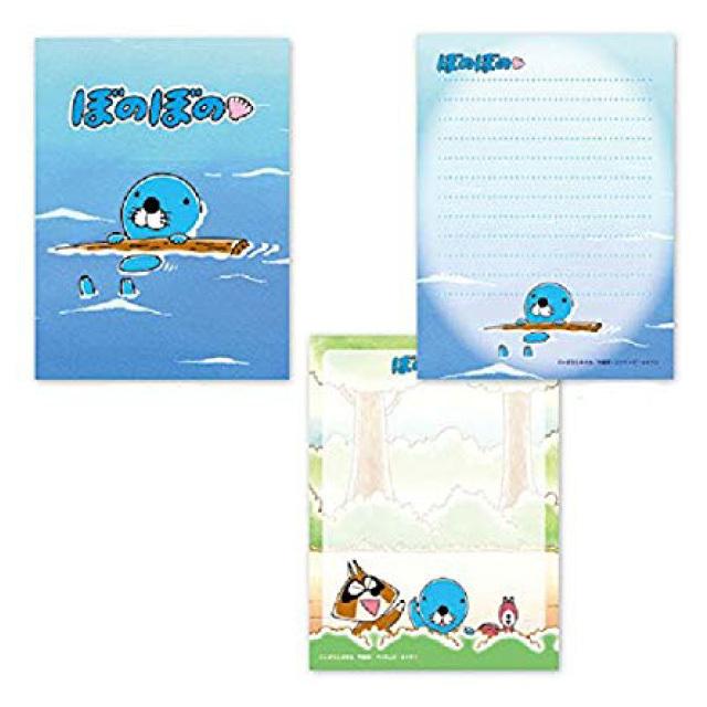メモ帳/ぼのぼの海でプカプカ