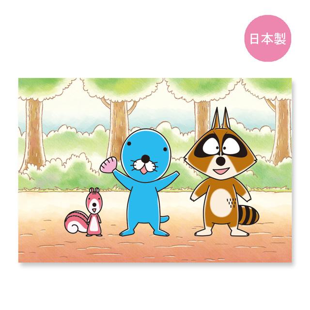 ポストカード/ぼのぼの森