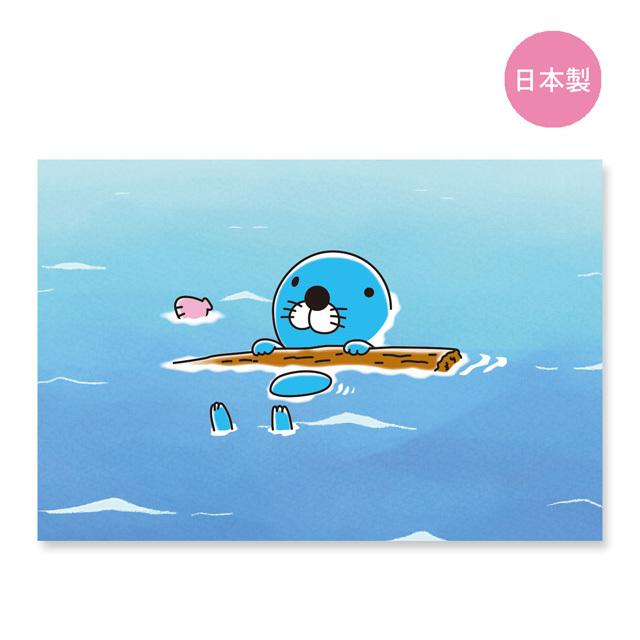 ポストカード/海でぷかぷか