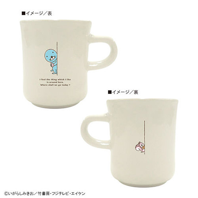 コーヒーマグ/ノゾキミ ボノボノ