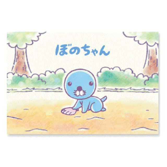 ポストカード/ぼのちゃん