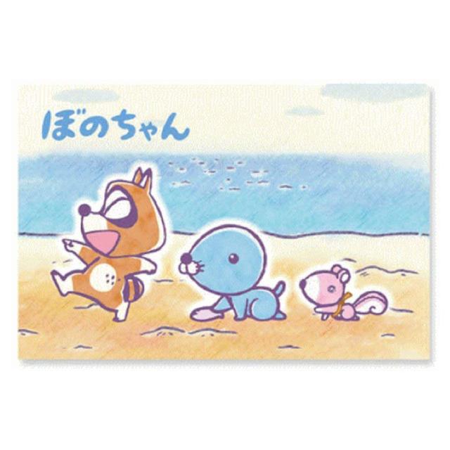 ポストカード/ぼのちゃん三人