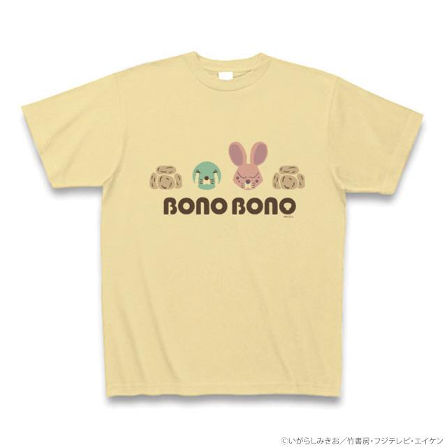 ぼのぼの&しまっちゃうおじさん カレッジ風Tシャツ(ナチュラル)