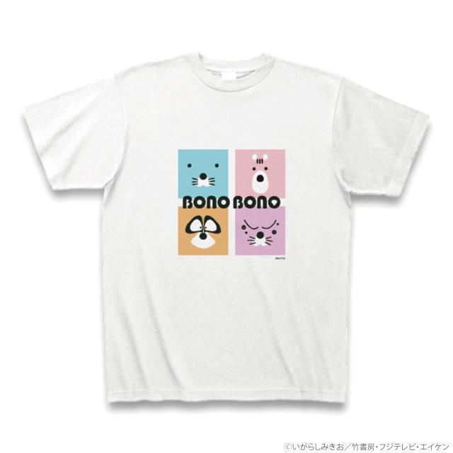 ぼのぼのたち スクエア Tシャツ(ホワイト)