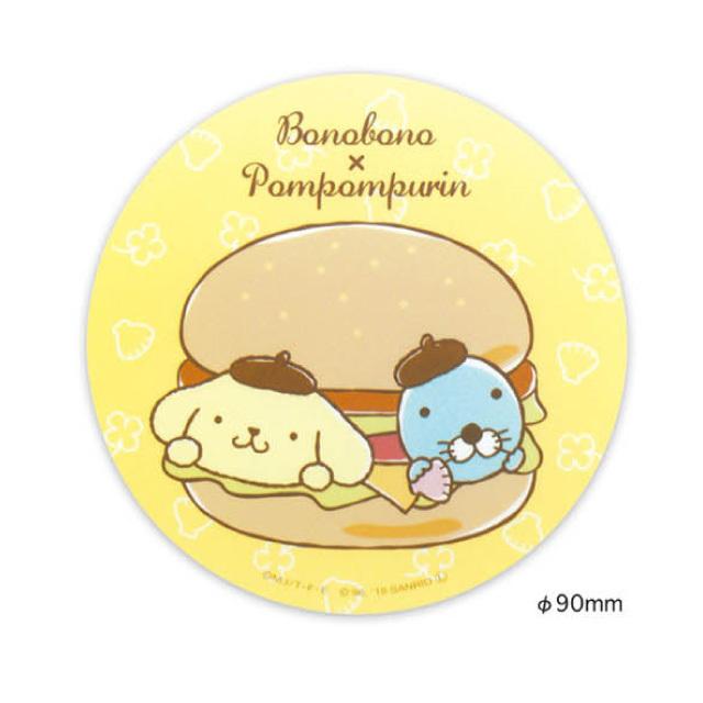 ぼのぼの×ポムポムプリン アクリルコースター(ハンバーガー)