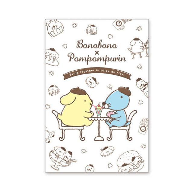 ぼのぼの×ポムポムプリン ポストカード(ドリンク)
