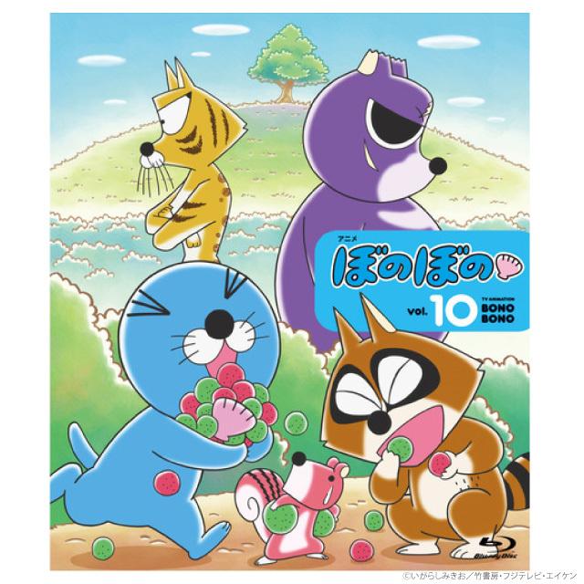 アニメ ぼのぼの 10(Blu-ray)