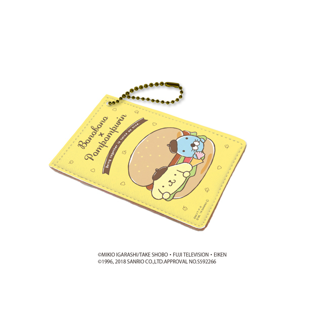 キャラパス「ぼのぼの×ポムポムプリン」02/イエロー