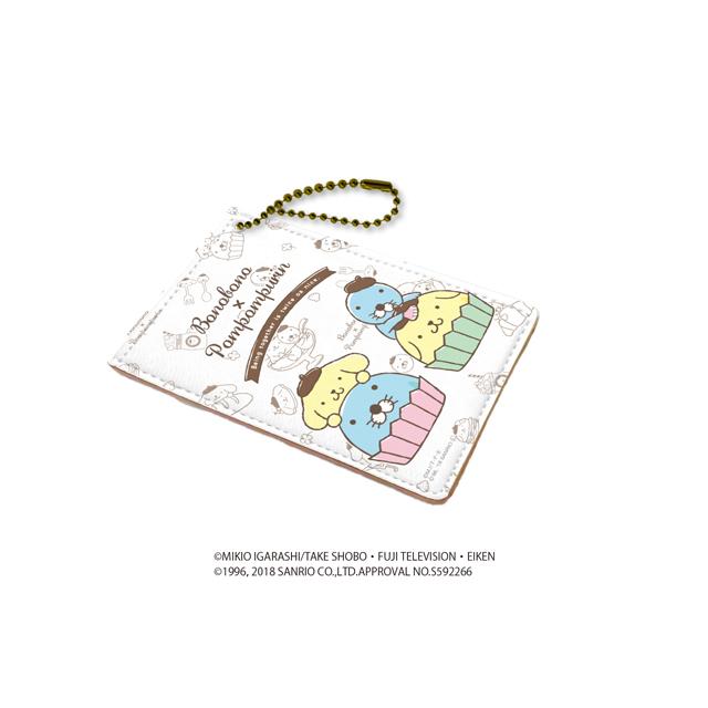 キャラパス「ぼのぼの×ポムポムプリン」03/ホワイト