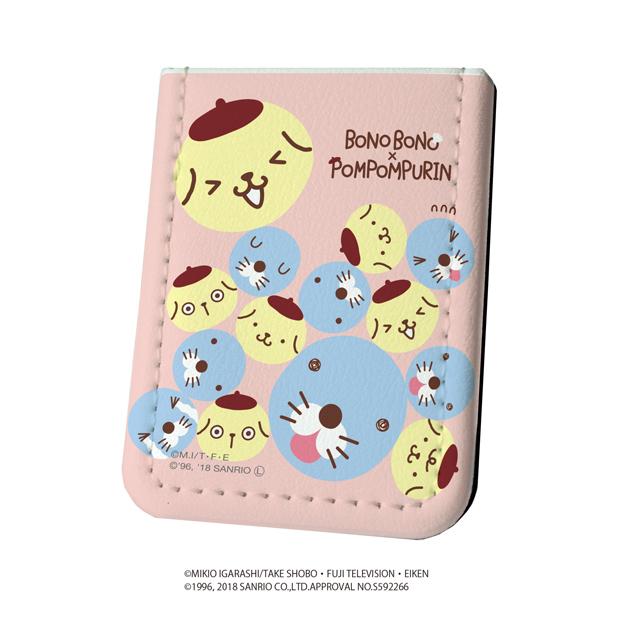 レザーフセンブック「ぼのぼの×ポムポムプリン」02/ピンク