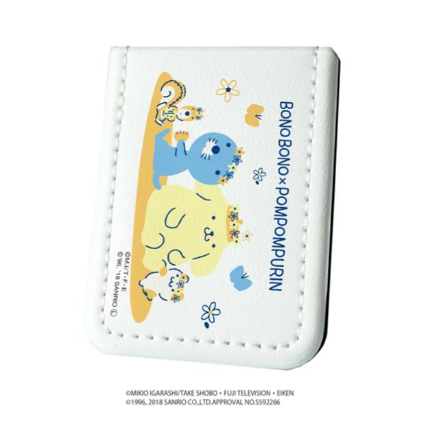 レザーフセンブック「ぼのぼの×ポムポムプリン」03/ホワイト