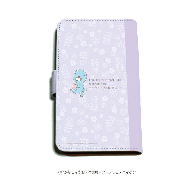 手帳型マルチケース「ぼのぼの」01/パープル