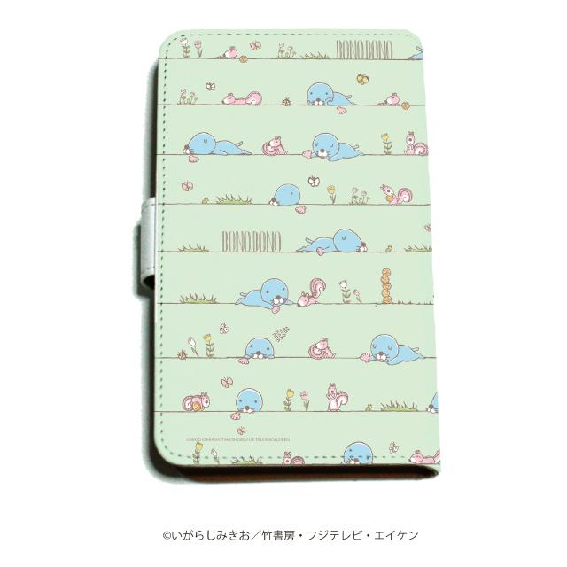 手帳型マルチケース「ぼのぼの」02/グリーン