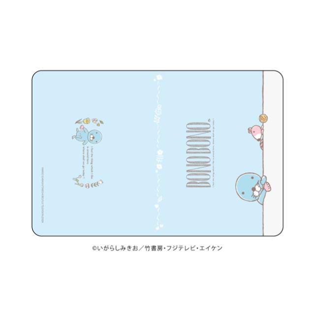 キャラケース「ぼのぼの」01/ブルー