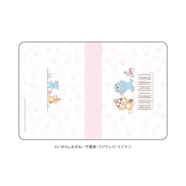 キャラケース「ぼのぼの」02/ピンク