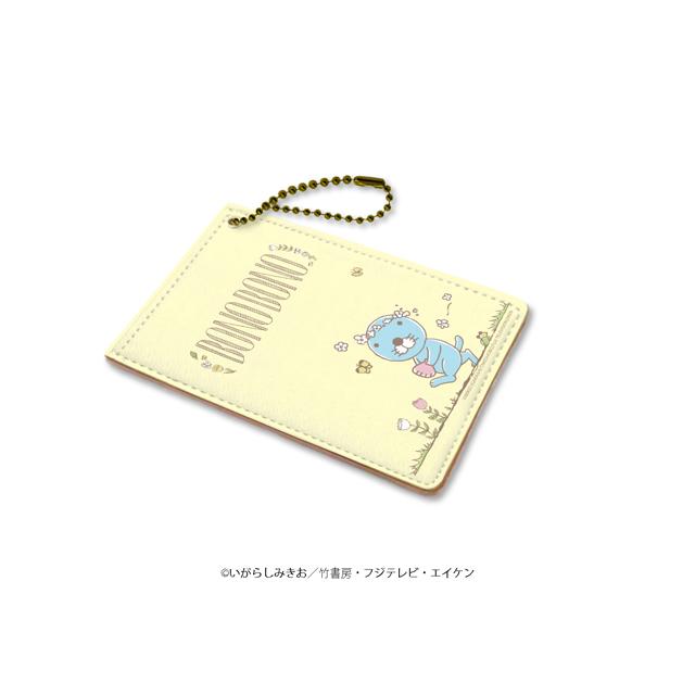 キャラパス「ぼのぼの」01/イエロー