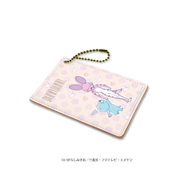 キャラパス「ぼのぼの」02/ピンク