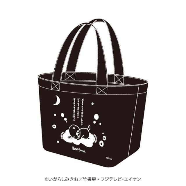 ランチトート「ぼのぼの」01/ぼのぼの名言(眠り)