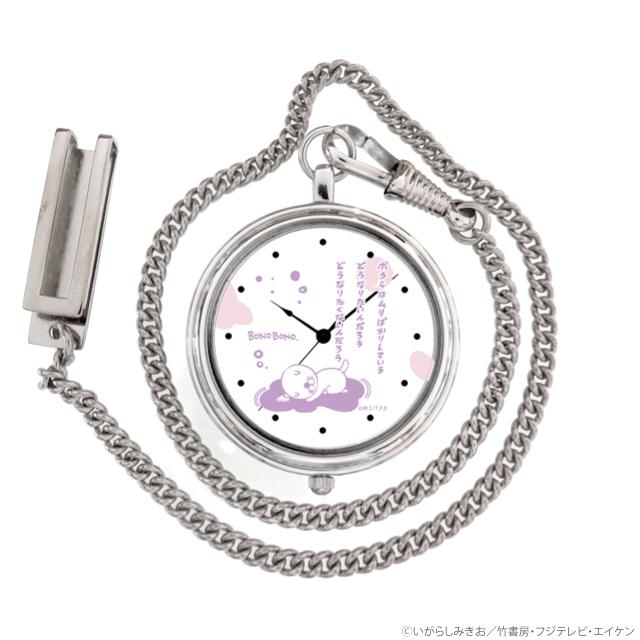 ぼのぼの 名言懐中時計「ボクらはムリばかり」