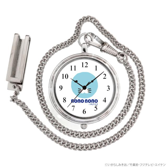 ぼのぼの 懐中時計 フェイス
