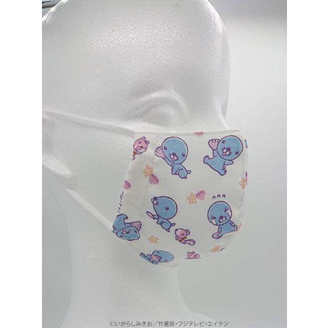 ぼのぼの 立体マスク パステル Sサイズ