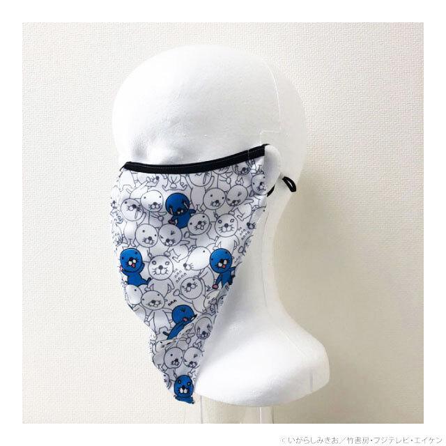 ぼのぼのマスクカバー ぼのぼのいっぱい