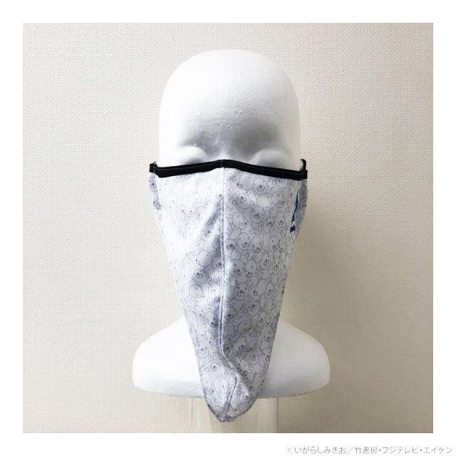 ぼのぼのマスクカバー ぼのぼのいっぱい振り向き