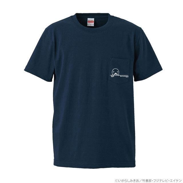 ぼのぼのポケットTシャツ01