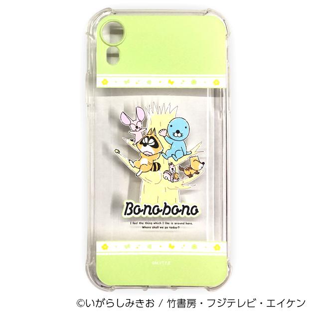 ぼのぼの iPhoneケース 木登り(iPhoneXR用)