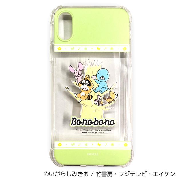 ぼのぼの iPhoneケース 木登り(iPhoneX/XS用)