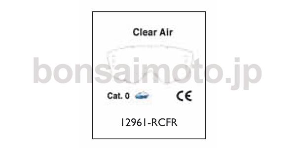 ロールオフBIG用 クリア レンズ カテゴリー0【きわめて低強度の太陽光向け】