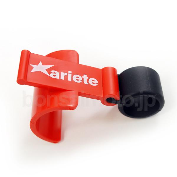 ariete ブレーキロック Brake Lock