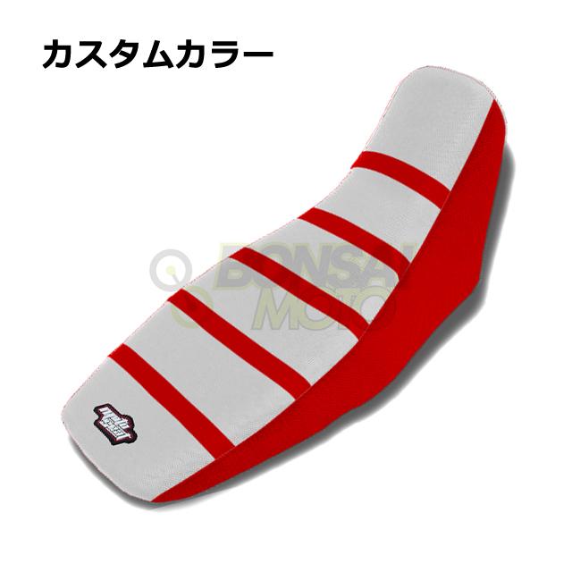 MOTOSEAT GROM(グロム)用 リブシート 色サンプル
