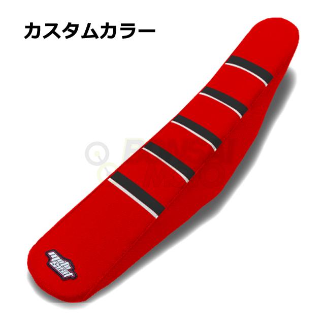 MOTOSEAT リブシート 色サンプル