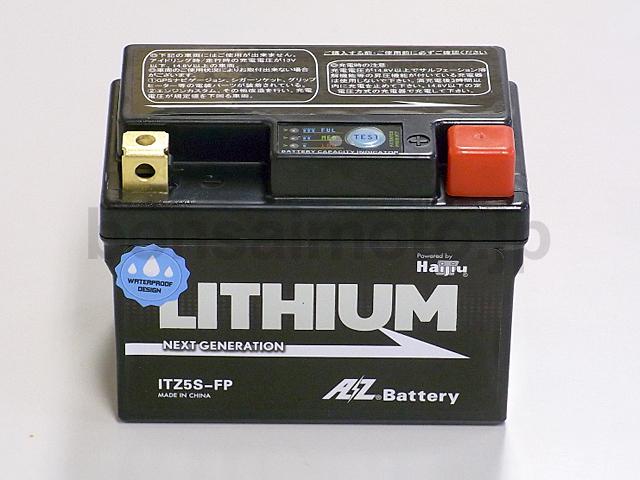 AZバッテリー