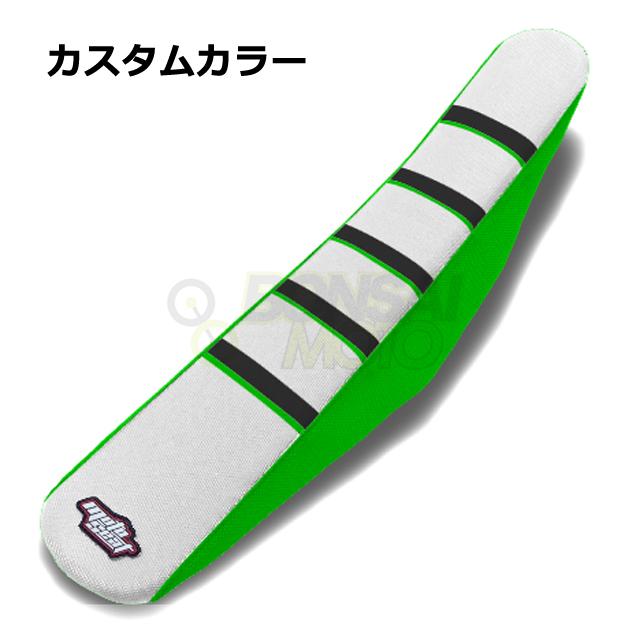 MOTOSEAT カワサキ リブシート 色サンプル