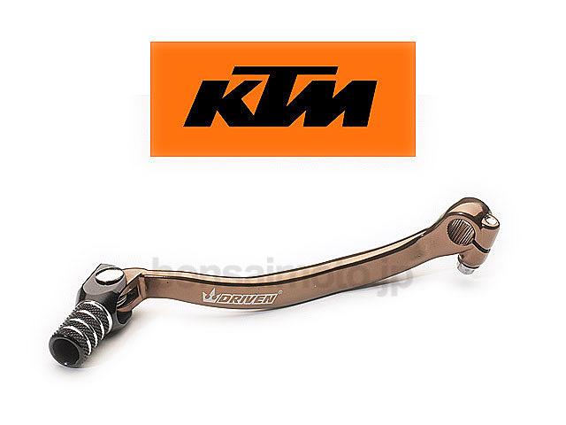 KTM 65/SX (09-13) DRIVEN 可倒式シフトペダル
