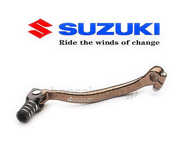 SUZUKI RMZ250(04-06) KAWASAKI KXF250(04-05)DRIVEN 可倒式シフトペダル