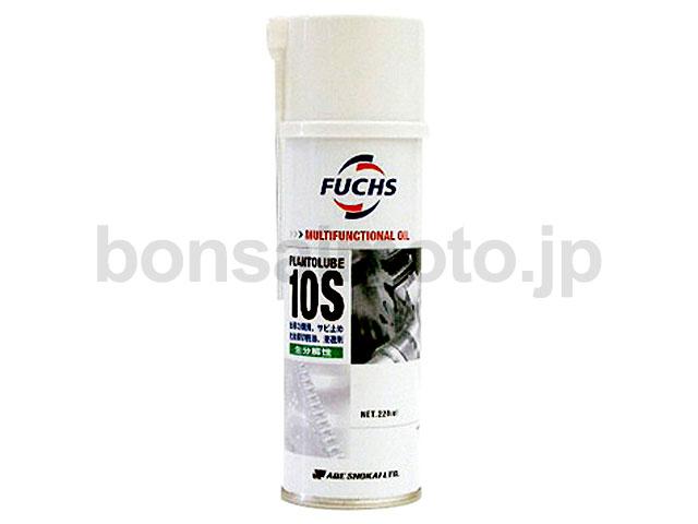 チェーンオイル Fuchs(フックス) [プラントルーブ10S] 220ml
