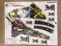 【アウトレット】AMR シュラウドキット KLX250 D-tracker X 08-09 マッドハッター 即納