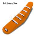 MOTOSEAT KTM リブシート 色サンプル